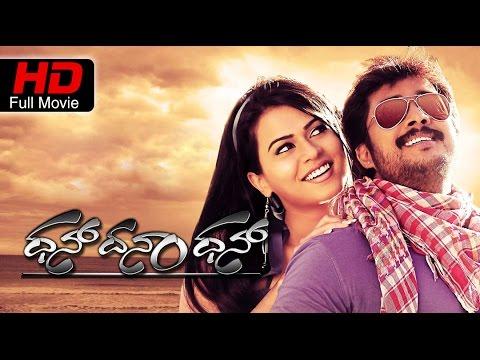 Full Kannada Movie 2011 | Dhan Dhana Dhan...