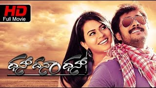 Full Kannada Movie 2011 | Dhan Dhana Dhan | Prem Kumar, Sharmila Mandre, Ananth.