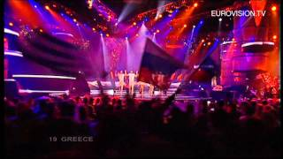 Helena Paparizou - My Number One (Greece) 2005 Eurovision Song Contest(We are already counting down to the 2012 Eurovision Song Contest in Baku. We do that by looking back to recent editions of Europe's favorite TV show., 2011-11-27T01:24:32.000Z)