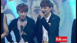 130825 EXO - 中國愛大歌會(下) 全場 FULL