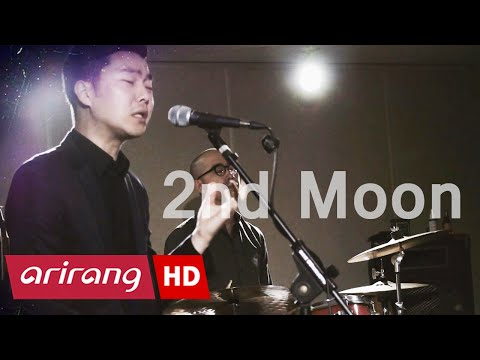 ONSTAGE K(Ep.71) 2nd Moon(두번째달) _ Full Episode