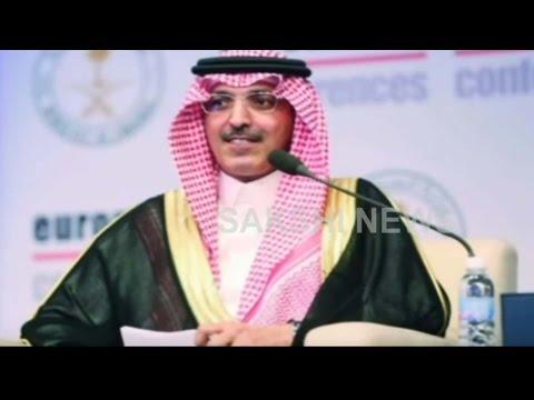 Saudi Arabia Announced Tax- Free Living For Saudi Citizens