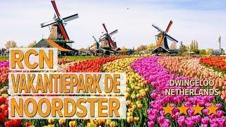 RCN Vakantiepark de Noordster hotel review   Hotels in Dwingeloo   Netherlands Hotels