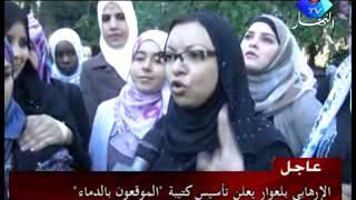 فضيحة الجامعات الجزائرية