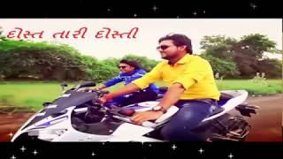 Rohit Thakor And Raju Thakor New Song Dost Tari Dosti
