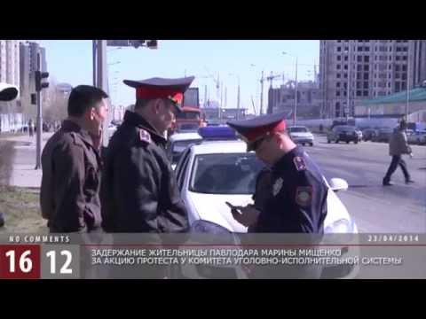знакомства казахстан девушки павлодара