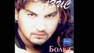 Азис - Памела (2000) Video