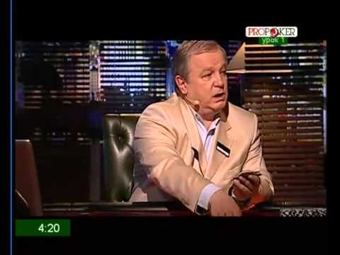 01 Введение в покер