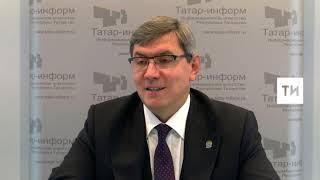 Татарстан модернизирует систему госуслуг по опыту Сингапура