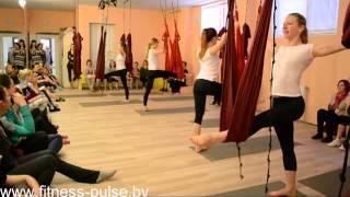 FLY yoga FLY gym - занятия в гамаках (презентация 30.03.14 фитнес-клуб Pulse Минск)
