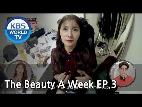 The Beauty A Week | 더 뷰티 어위크 EP 3 [SUB : ENG /2018.03.16]