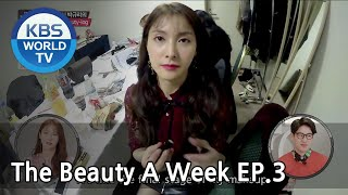 The Beauty A Week | 더 뷰티 어위크 EP 3 [SUB : ENG /2018.03.16]