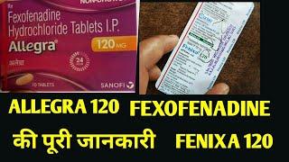 Fenixa 120 tablets | fexofenadine tablets | allegra 120 tablets | air 120 tablets