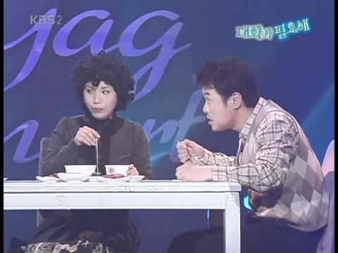 Download 개그콘서트 - Gag Concert 대화가 필요해 20070325
