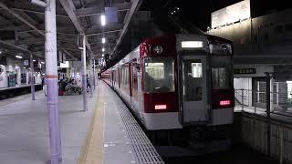 近鉄5211系VX11 定期検査出場回送