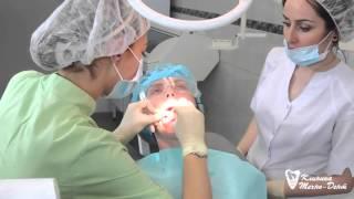 Стоматологическая