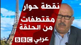ما خيارات عرب ومسلمي فرنسا بعد الجولة الأولى من الانتخابات الرئاسية؟ برنامج نقطة حوار