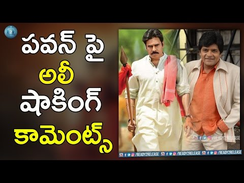 Thumbnail: Ali Shocking Comments on Pawan Kalyan At Katamarayudu Pre release Event | Ready2release