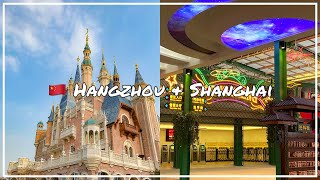 중국 항저우, 상하이 여행 VLOGㅣ마라탕 먹으러 중…