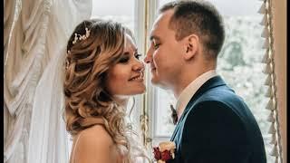 Свадьба 17.09.2017