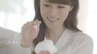 深田恭子MENARD FACIAL SALON「光輝的笑臉」篇【日本廣告】33歲的深田恭...