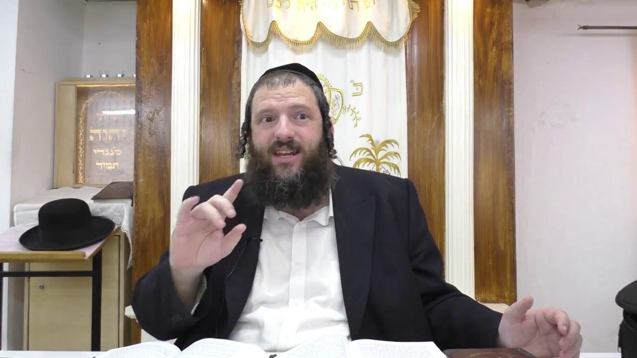 הקשר עם המתים ביהדות ובקבלה HD (הסבר בתיאור למטה) הרב דוד משה בלוי הרצאה מרתקת ביותר ביותר ביותר!!!