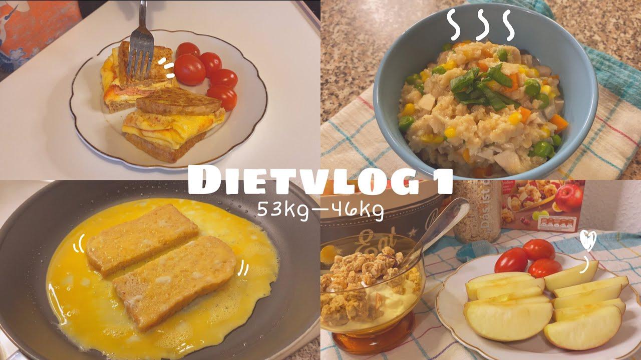 (sub)DIETVLOG#1 [53kg-46kg] 🍎 -1,4kg in 3 days | Thực đơn ăn kiêng ngon – dễ làm – giảm cân