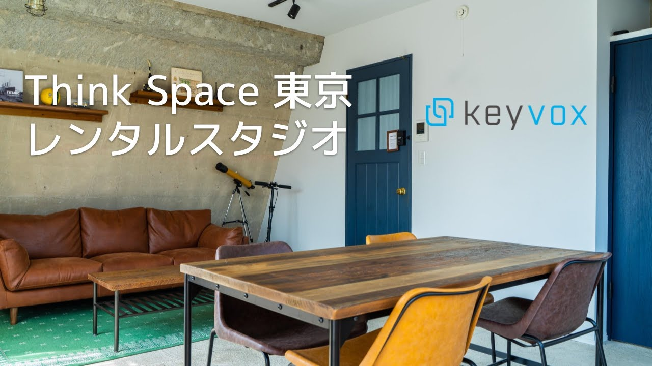 [KEYVOX] Think Space 東京プロモーションムービー