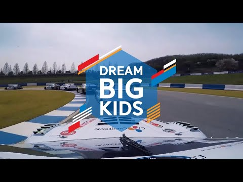 Kids Dream Big with CJ Logistics