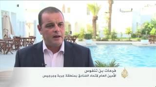 فيديو. العاملون فى السياحة التونسية : تراجعت بالأعمال الإرهابية