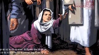 Christy John's Mere Yeshu raja - Hindi Christian Song