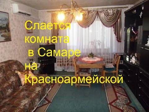 Объявления на avito подать объявления в тольятти.