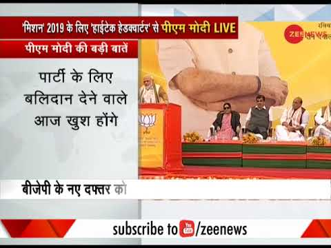Watch: PM Modi live from BJP's new office
