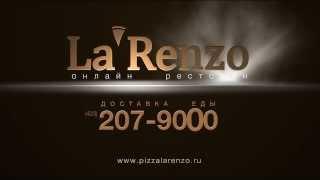 Онлайн ресторан «La`Renzo»