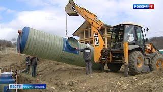 В Севастополе разработали систему сбора дождевой воды и конденсата