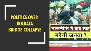 Blame game in West Bengal over Majerhat bridge collapse