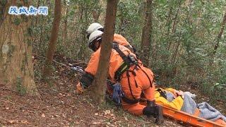 石岡で山岳救助訓練 パラグライダー墜落想定 thumbnail