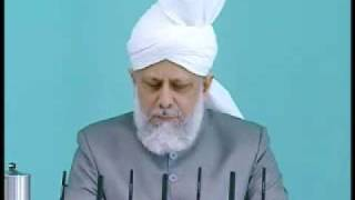 Friday Sermon: 24th April 2009 - Part 2 (Urdu)