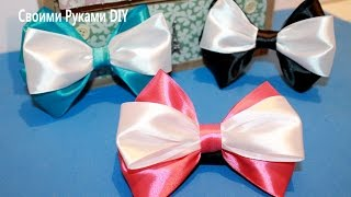 DIY How to Make Easy Simple Ribbon Bow Tutorial Бант из Ленты(This is a Tutorial of How to Make Easy Simple Ribbon Bow. Мастер Класс Бант из Ленты. Своими Руками DIY ..., 2015-08-25T12:57:08.000Z)