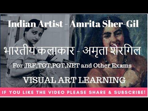 Indian Artist - Amrita Shergil