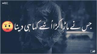 Boys Attitude Whatsapp Status 2021 Punjab poet