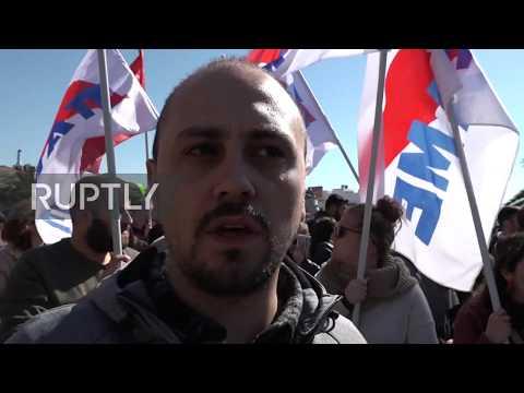 Greece: Mytilene Joins General Strike Against New Migrant Camps
