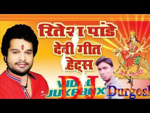 Karla Dj Pe Dance Sewakwa Bhojpuri  Bhakti Songs Ritesh Pandy.  Dj Durgesh Raj