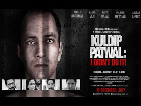 kuldeep-patwal-l-official-trailer-l-bollywood-movie-2018