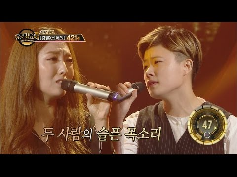 [Duet song festival] 듀엣가요제 - Jung In, 'You have tears keep my mind' Sad emotions~  20160715