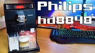 Кофемашина Philips HD8848/09 - Обзор
