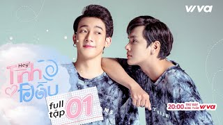HEY! FIRST LOVE | SEASON 1 - EP 01 |  Huu Tai, Kaibie