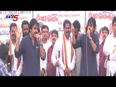 Pawan Kalyan Full Speech On Dredging Privatization | Visakhapatnam | TV5 News