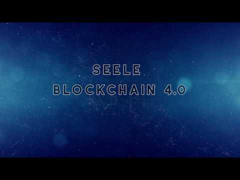Seele - обзор блокчейн проекта нового поколения