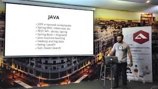 Алексей Дубров: Java Developer, Freelancer, г. Минск